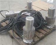 WQQGP超轻不锈钢反轴流潜污泵