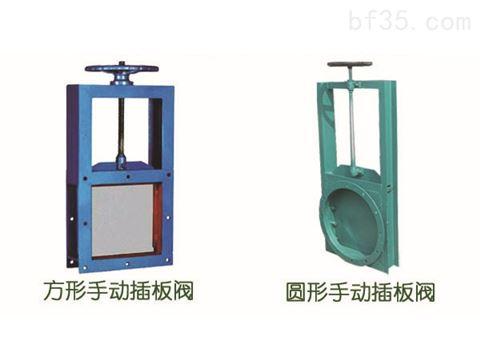 手動插板不銹鋼閘門插板閘門供應商