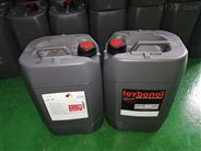 德国莱宝真空泵保养配件 莱宝LVO130泵油