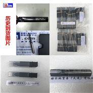 代理德國MK Tools鉆頭300053623