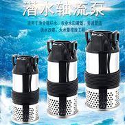 农用潜水泵75MP-2.25S大口径灌溉给排水泵
