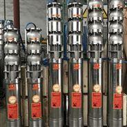 深井不锈钢潜水泵