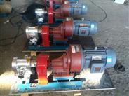 2CY7.5-2.5不銹鋼化工齒輪泵