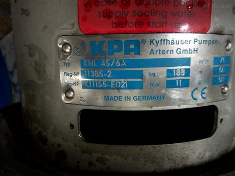 德国KPA泵