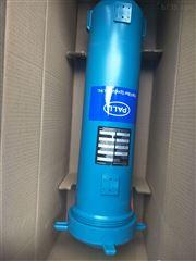FS M C系列美国FSI过滤器