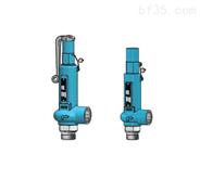 泄压溢流阀Niezgodka safety valve 1.2C型