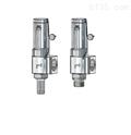 泄压阀Niezgodka safety valve 3型