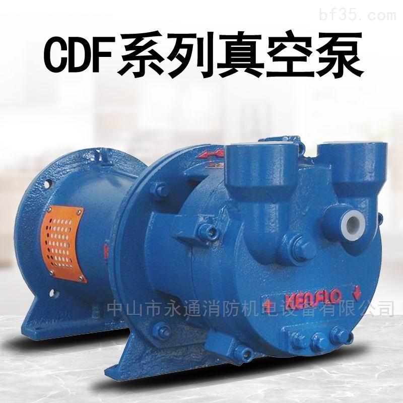 不銹鋼真空泵臥式抽氣泵