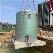 地埋式一体化污水处理泵站