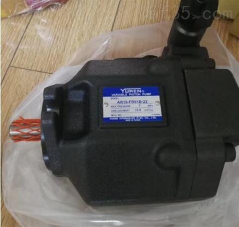 日本单向节流阀YUKEN油研电磁溢流阀