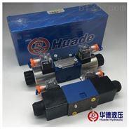 北京华德电磁阀刚性导油装置