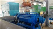 自平衡不锈钢多级泵长沙三昌泵业生产