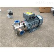 不锈钢挠性自吸泵