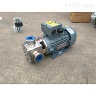 不鏽鋼撓性自吸泵