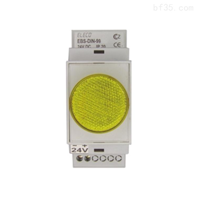 赫尔纳-供应eleco灯具 其他