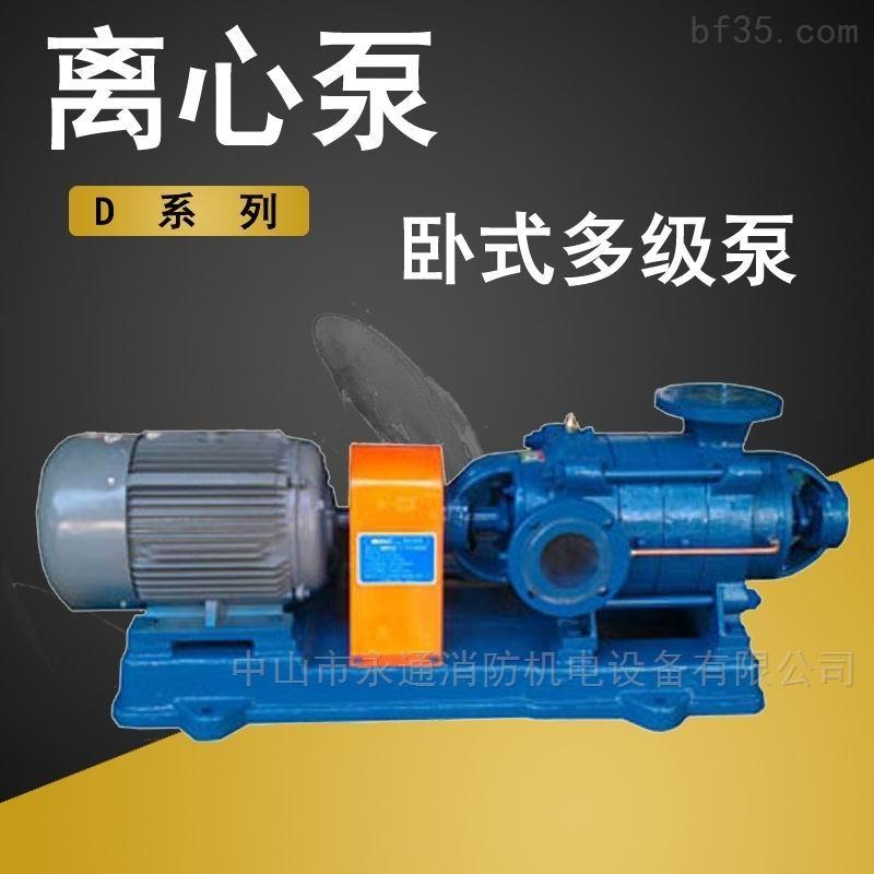 2寸卧式多级离心泵高压清水泵