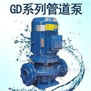 3寸管道离心泵佛山水泵厂立式泵