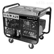 单三相等功率8千瓦汽油发电机