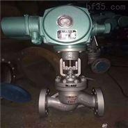 石油铸钢电动截止阀   吉林阀门经销商