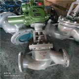 油水管道专用电动截止阀  铁岭阀门经销商