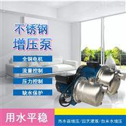 凌霄家用水井自吸住宅楼顶水箱供水增压泵