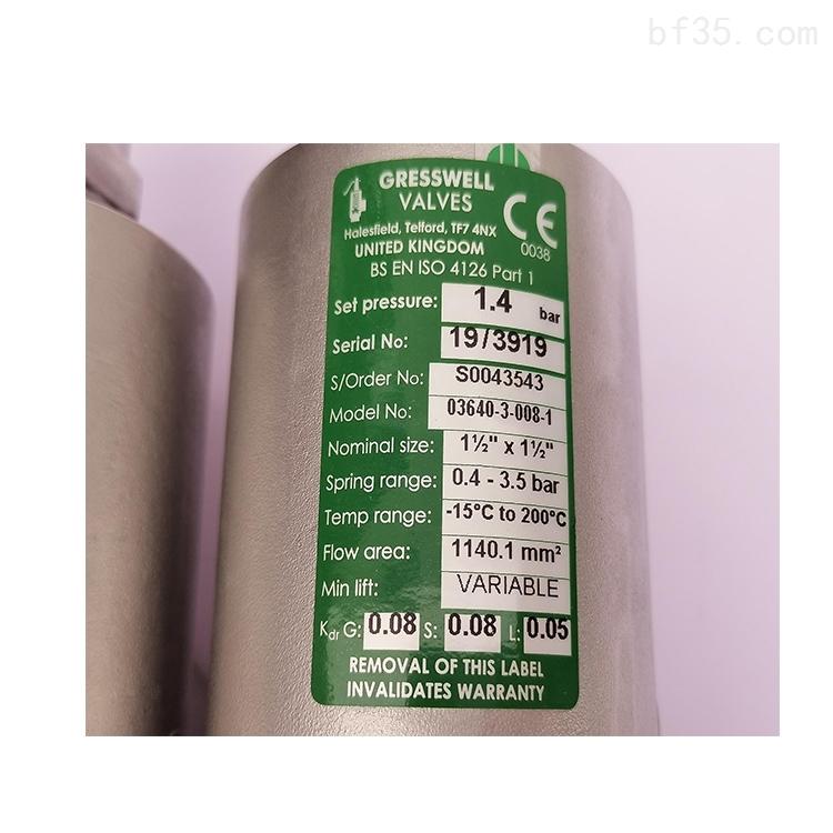 英国Gresswell减压阀03625-3-008-1