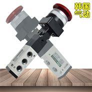 SVFM150-01-30R機控機械氣閥蘑菇按鈕VZM550