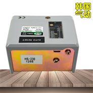 HS230-02冷干制冷机HS-230空压机压力开关