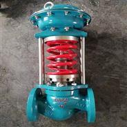 ZZYP-25C DN200自力式氮气压力调节阀