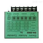 GH-2005电动执行器控制器