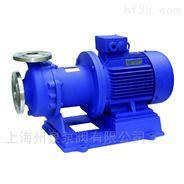 州泉 32CQ-15型磁力不锈钢驱动磁力泵