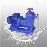 州泉 ZCQ32-25-115不锈钢防爆自吸式磁力泵