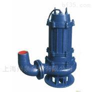 州泉 50WQ20-15-1.5型不锈钢无堵塞污水泵