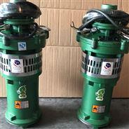 QY油浸式灌溉潜水泵