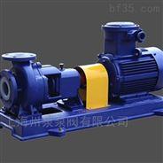 州泉 IHF40-25-125氟塑料衬里离心泵