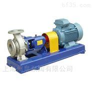 州泉 IH32-25-125防爆化工泵|不锈钢离心泵