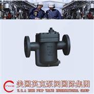 進口空氣疏水閥美國價格,美國廠家