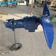 耗能少防沉淀低速推进器QJB3/4-1600/2-52P