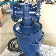 水下推流搅匀机QJB5.5/4-1800/2-52P 推进器