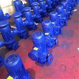 ISG防爆立式管道离心泵