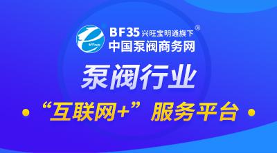 2019(第十四届)青岛国际水大会