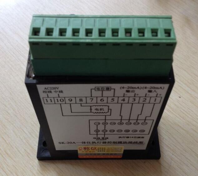 电动执行器控制模块CPA101-220