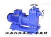 ZQC型磁力自吸泵