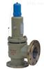 WA42Y波紋管背壓平衡全起式安全閥