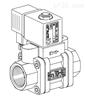 AVS Roemer电磁阀EDV系列